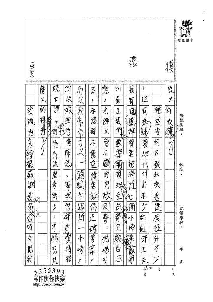 107W5407林宜寬 (2).jpg