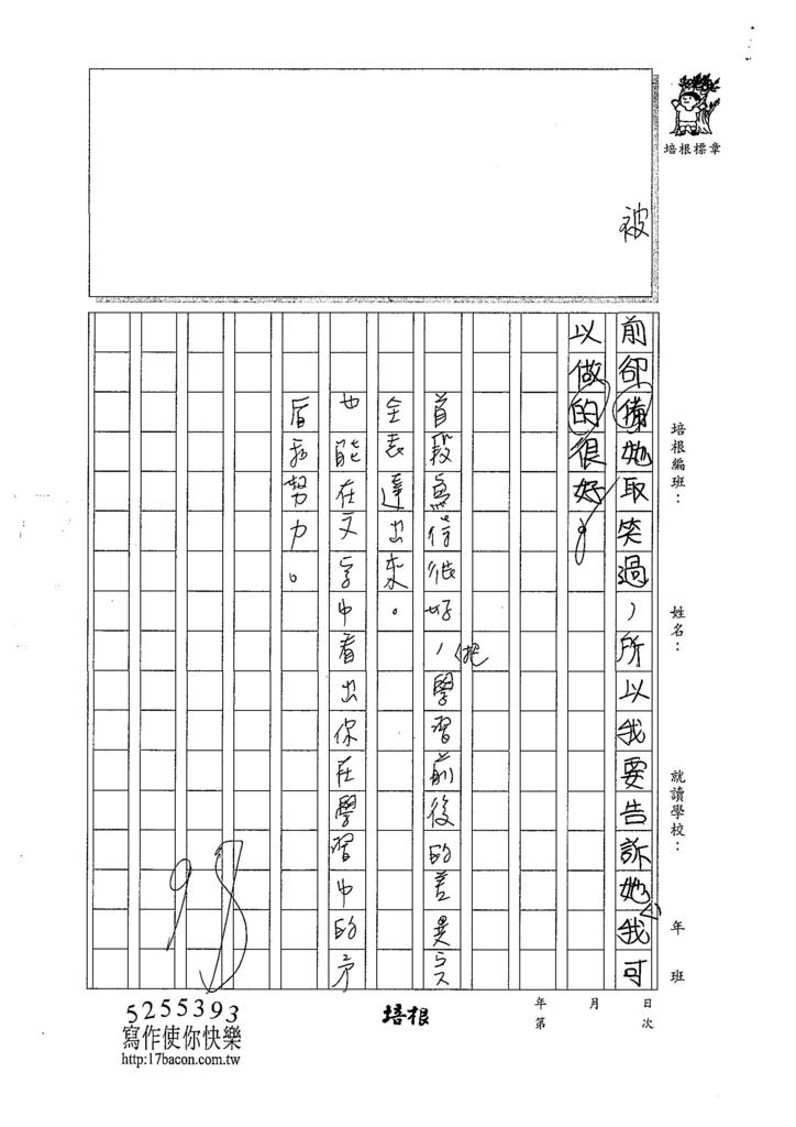 107W5407張筱涵 (3).jpg