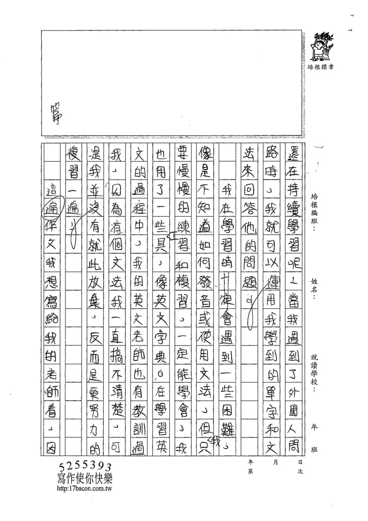107W5407陳煜勛 (2).jpg