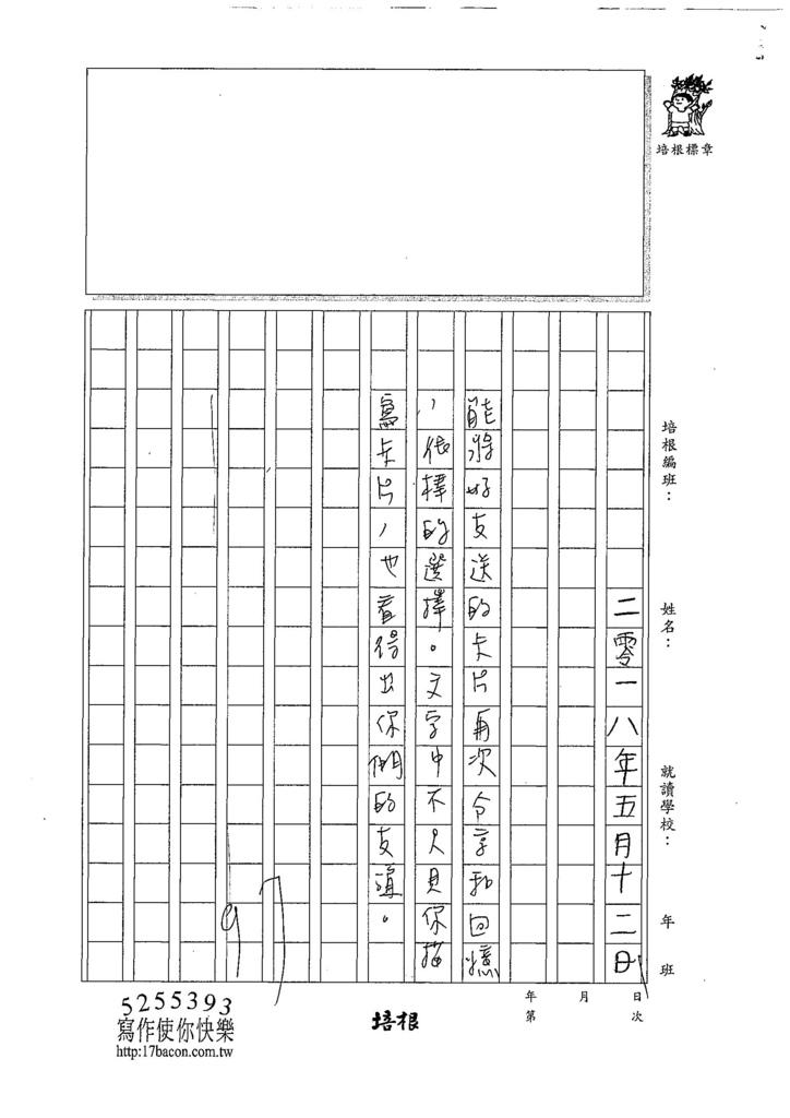 107W4407許瑋宸 (3).jpg