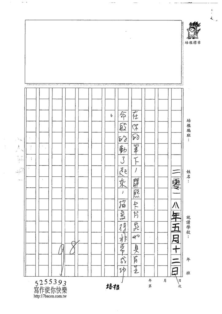 107W4407羅立宸 (3).jpg