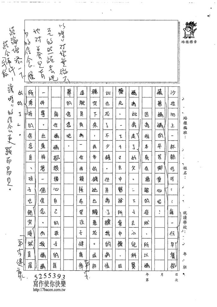 107W6405詹欣叡 (2).jpg