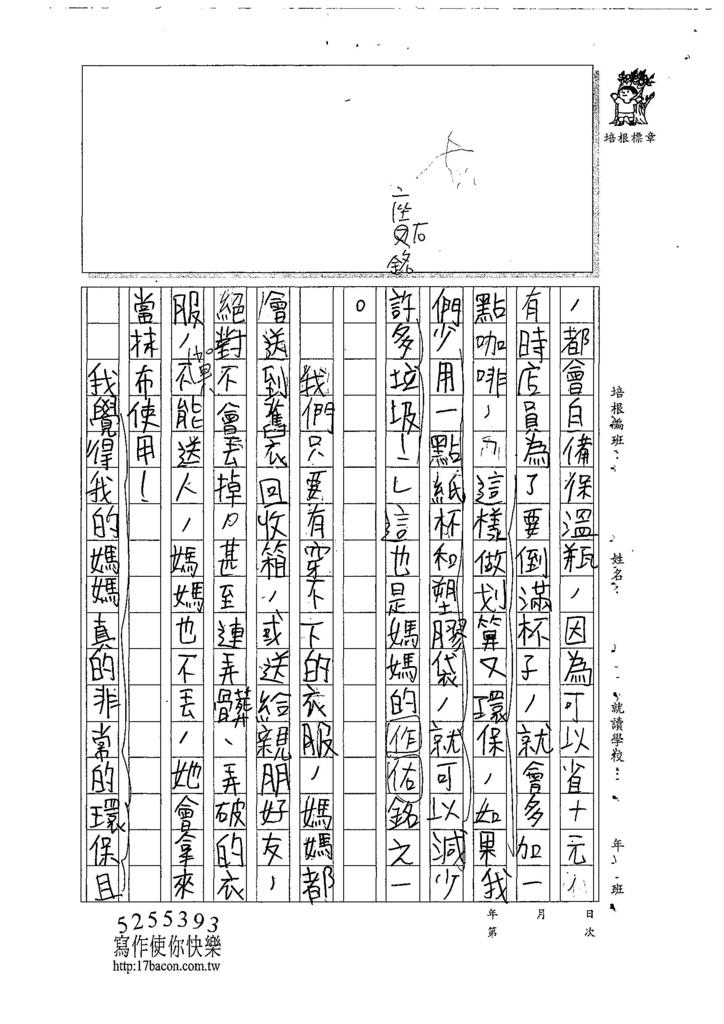 107W6405魏翊州 (2).jpg