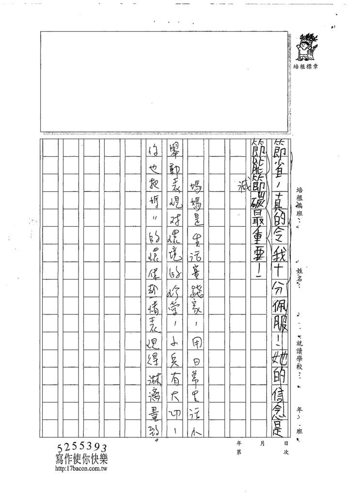 107W6405魏翊州 (3).jpg