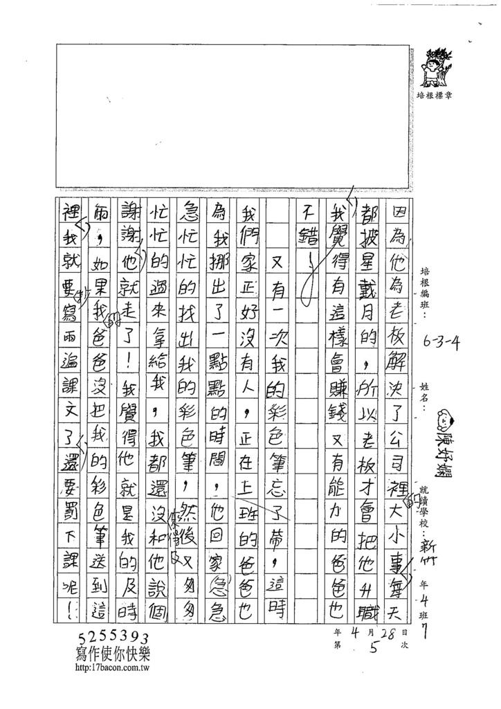 107W4405陳妤嫻 (2).jpg