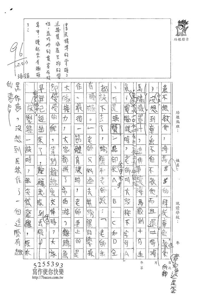 107W6407林書玄 (2).jpg