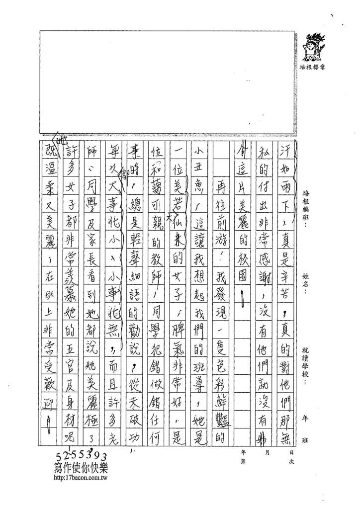 107W6407林庭宇 (2).jpg