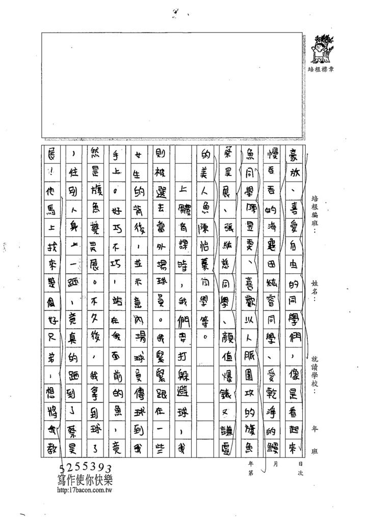 107W6407傅彩華 (2).jpg