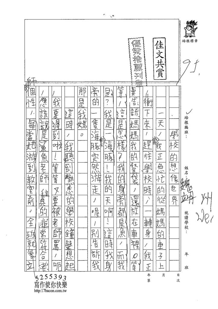 107W6407魏翊州 (1).jpg