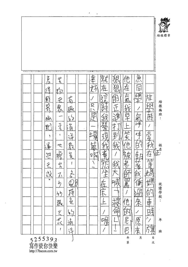 107W6407魏翊州 (3).jpg