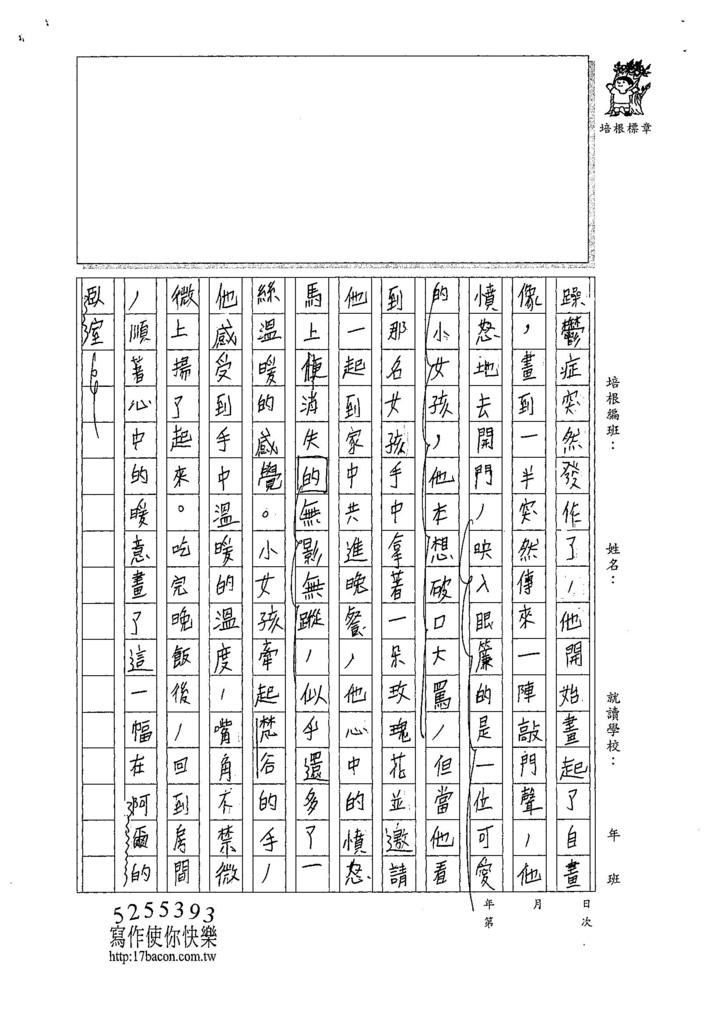 107WA404劉書旻 (2).jpg