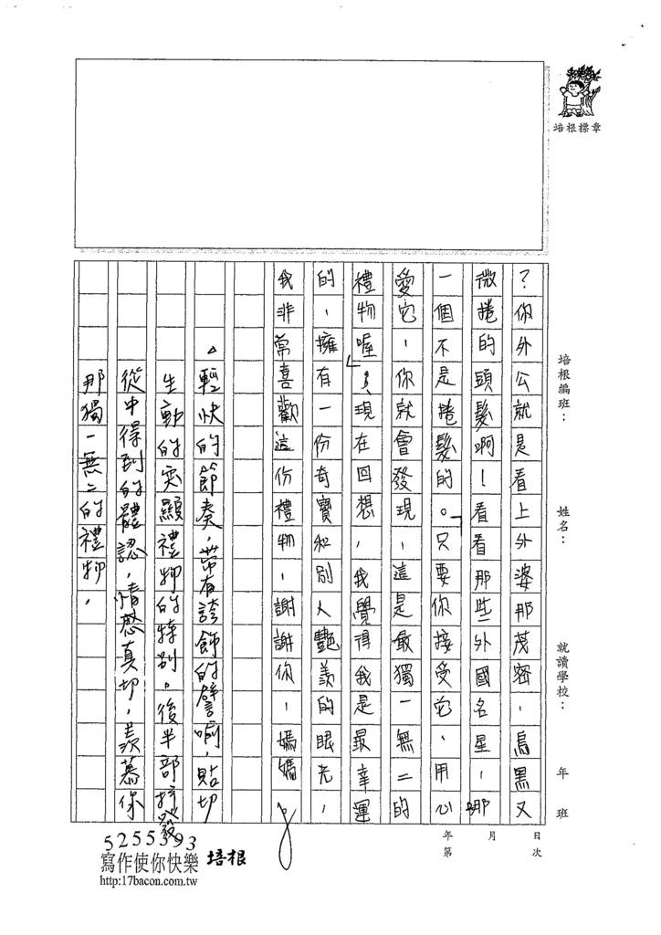 107WG407張子浩  (3).jpg