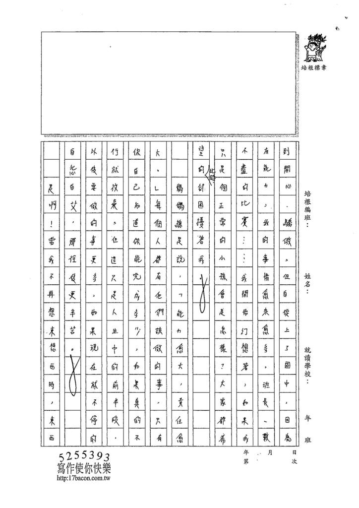 107WG407陳宣叡  (2).jpg