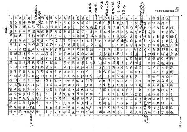 107WE406黃冠維 (1).jpg