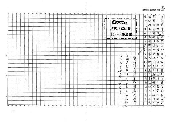 107WE406黃冠維 (2).jpg
