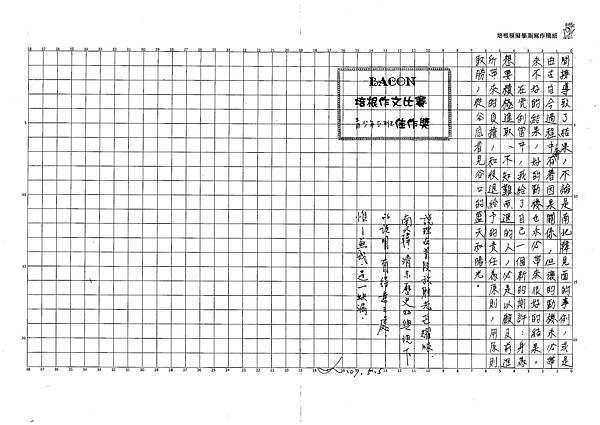 107WE406蕭雅榛 (2).jpg