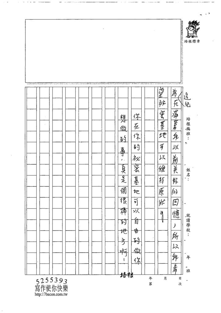 107W5405陳翰胤 (3).jpg