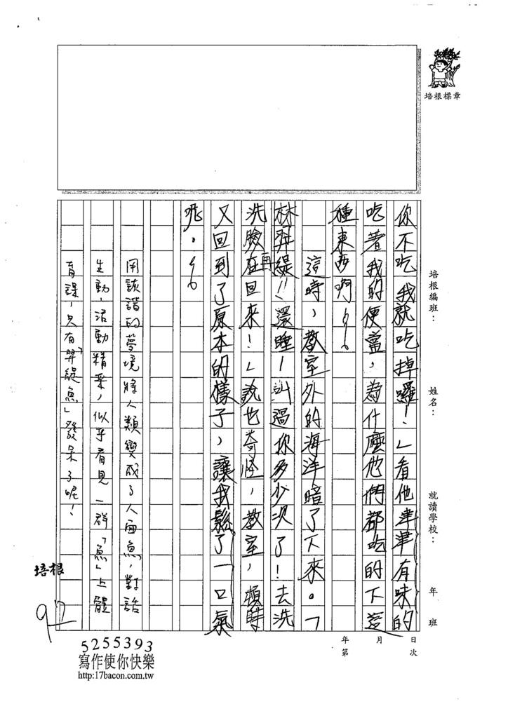 107W6407林羿緹 (3).jpg