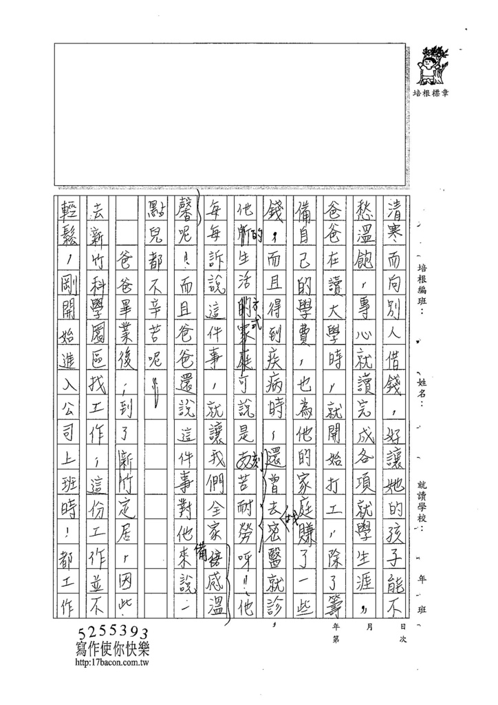 107W6405林庭宇 (2).jpg