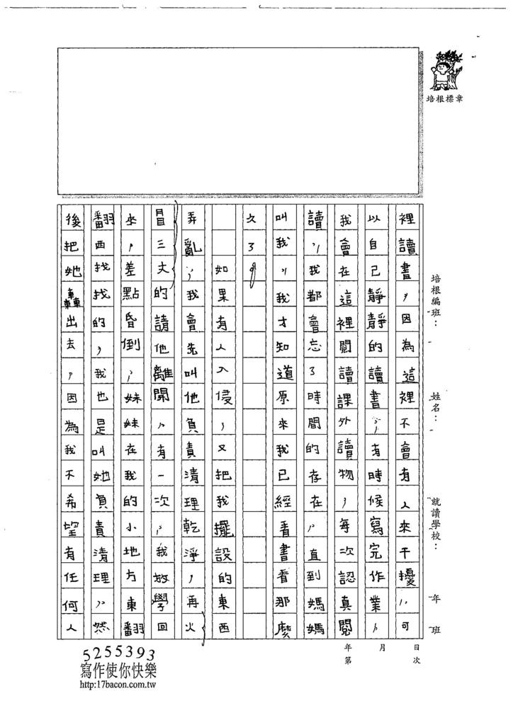 107W5405余昊威 (2).jpg