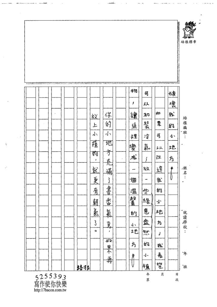 107W5405余昊威 (3).jpg