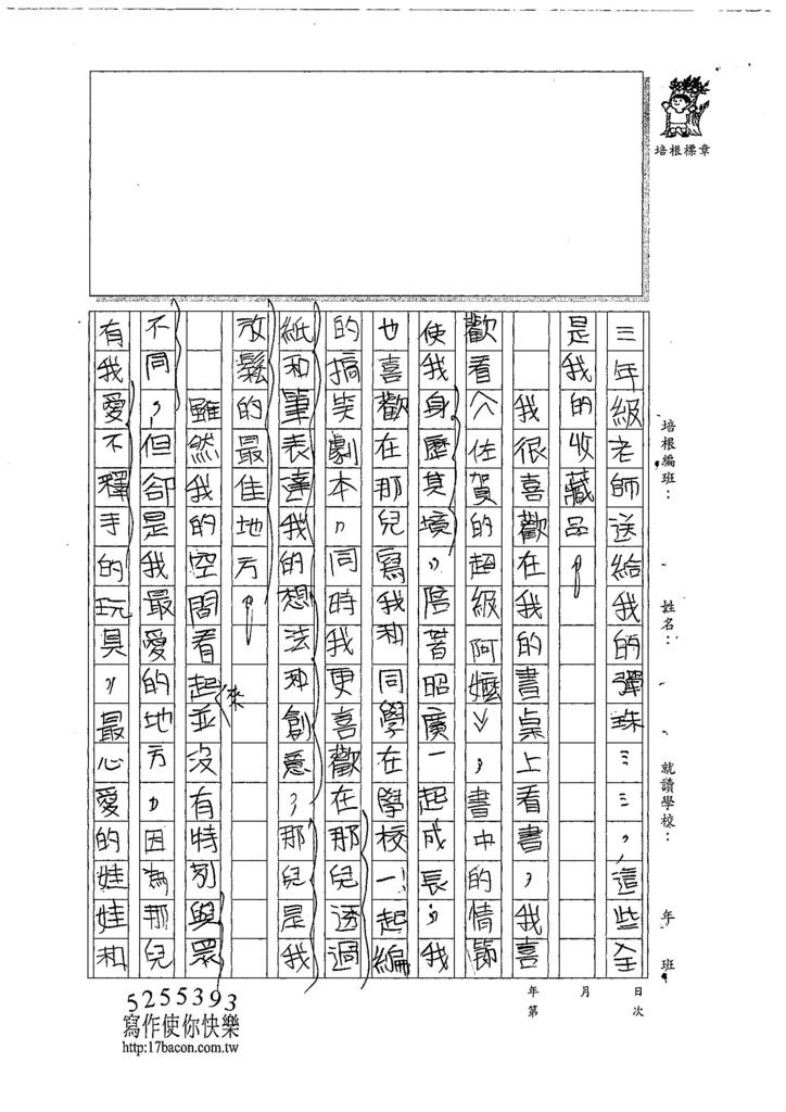 107W5405張宸瑜 (2).jpg