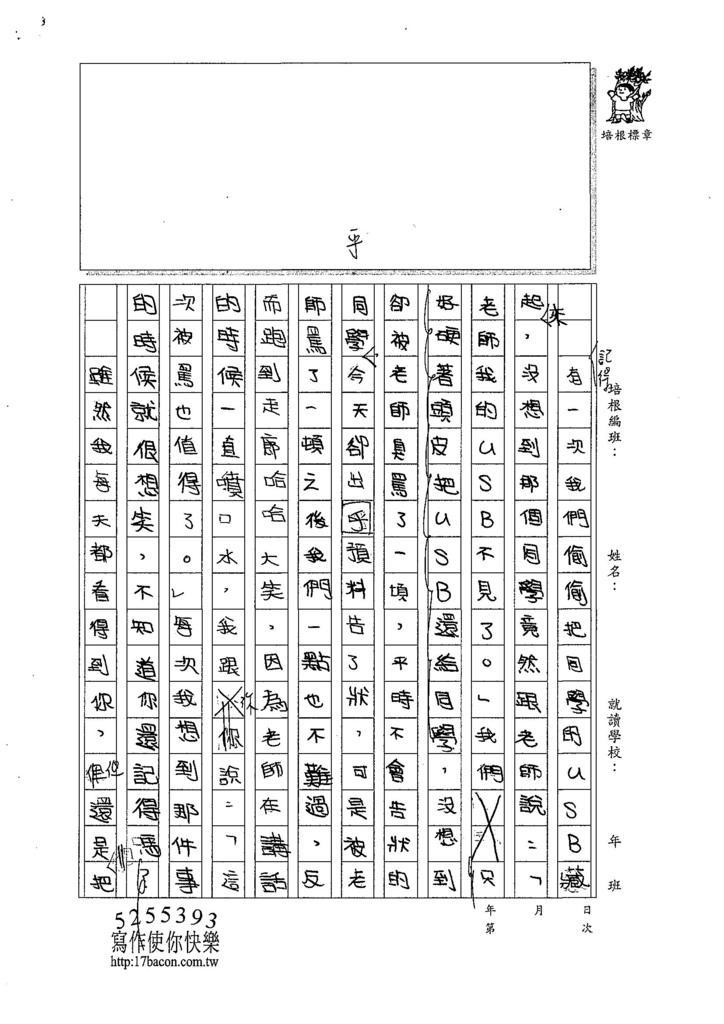 107W4407劉亭妤 (2).jpg