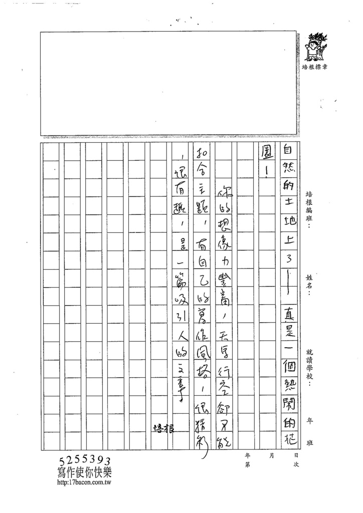107W4408林英宬 (3).jpg