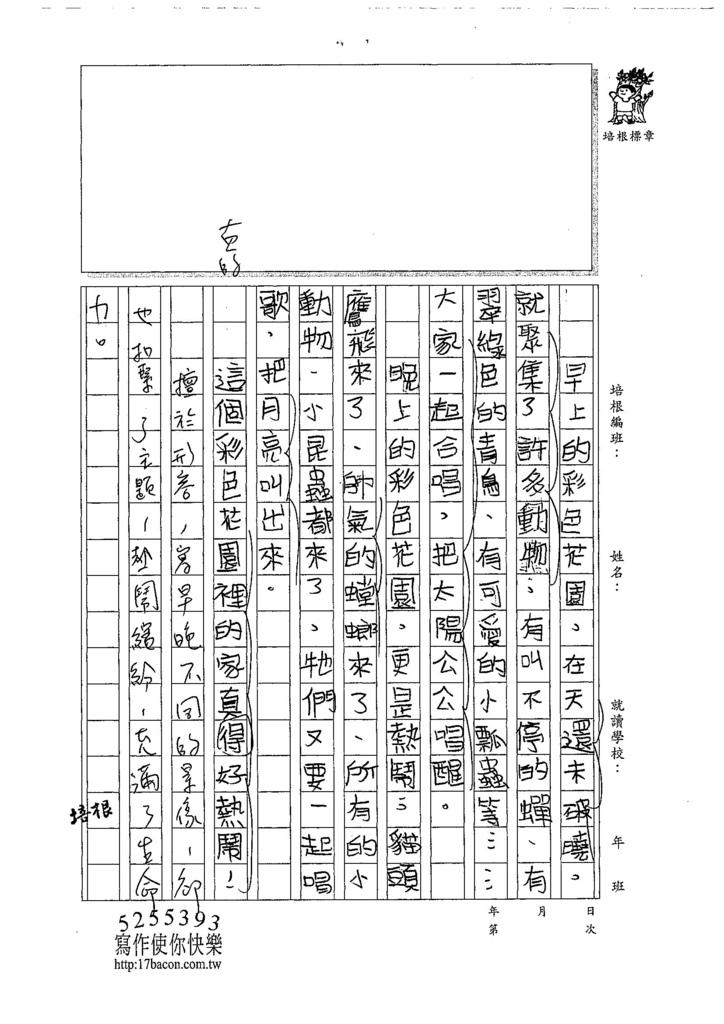 107W4408張宇彤 (2).jpg