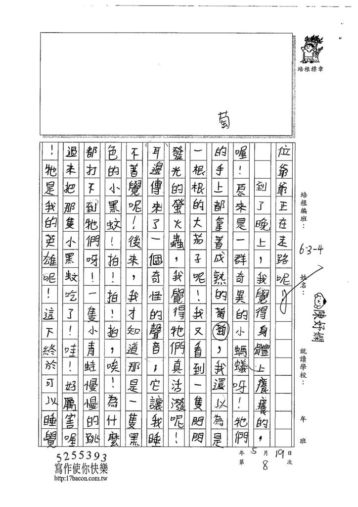 107W4408陳妤嫻 (2).jpg