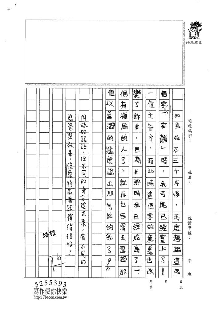 107W6408吳俊霆 (3).jpg
