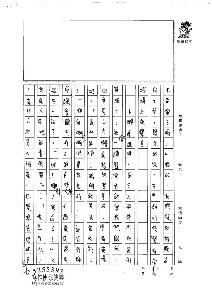 107W6408郭耘真 (2).jpg
