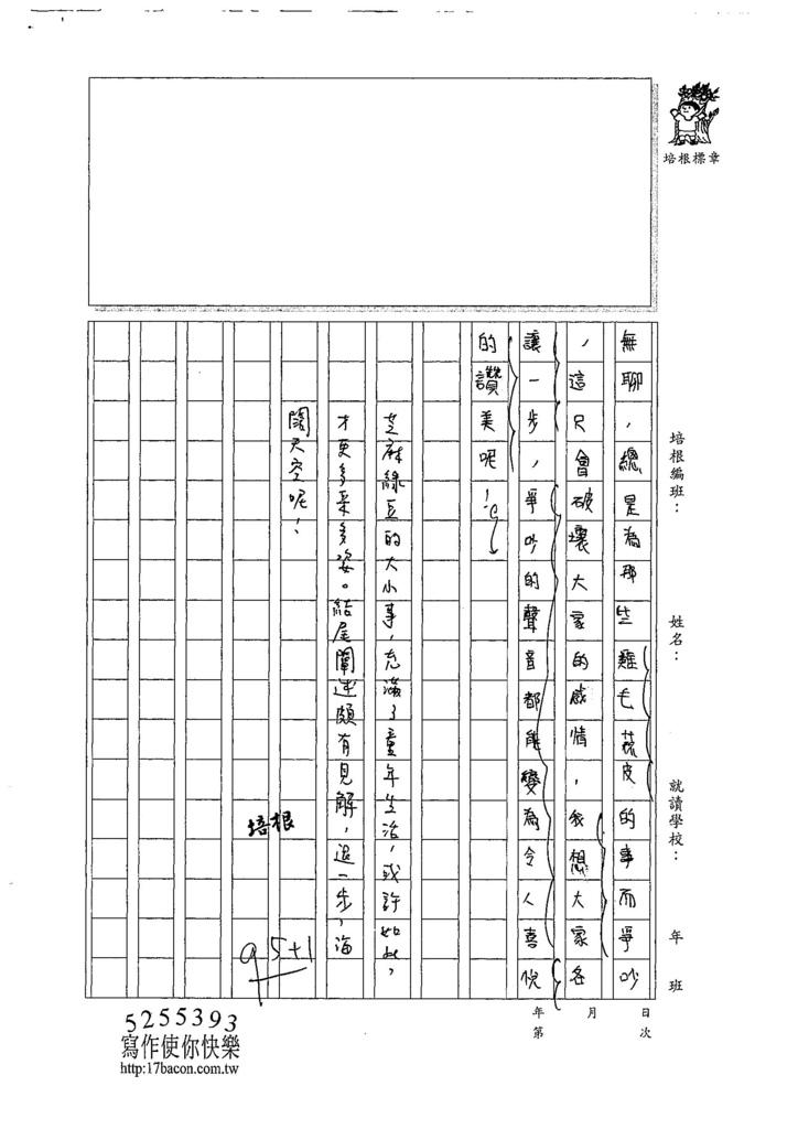 107W6408郭耘真 (4).jpg