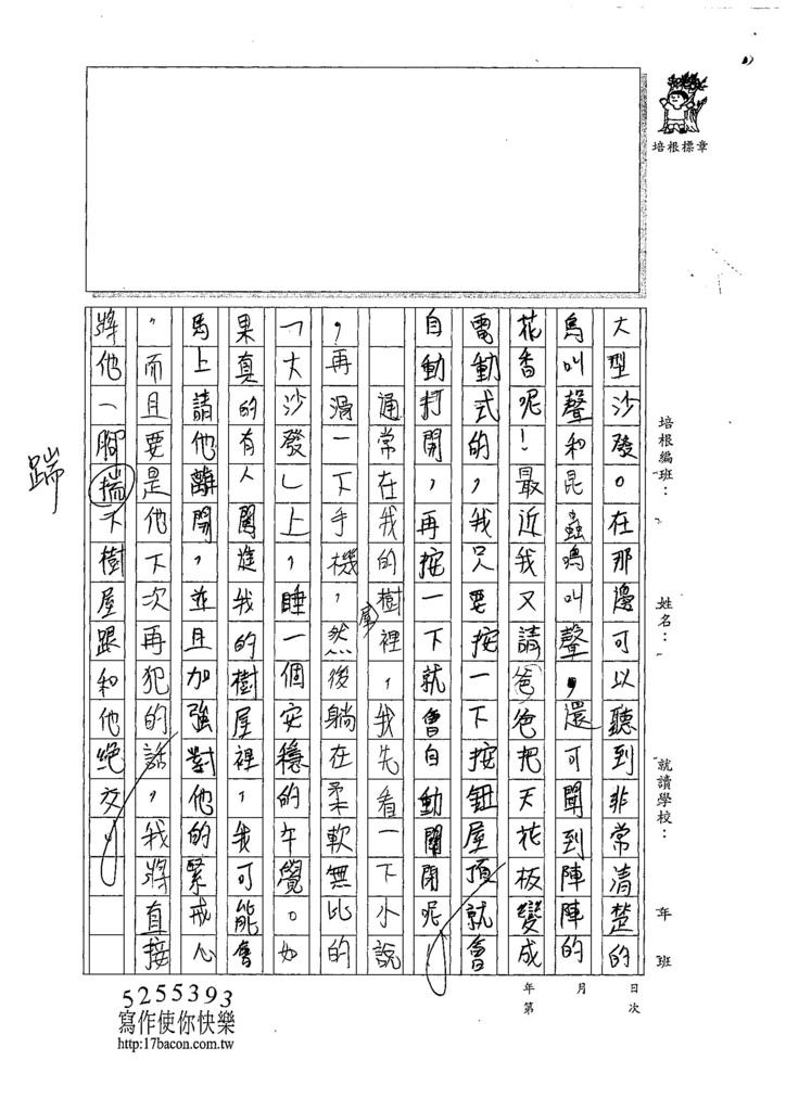 107W5405林宜寬 (2).jpg