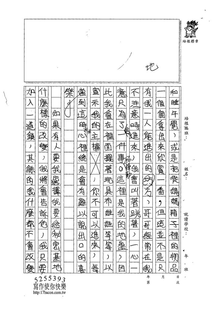107W5405張筱涵 (2).jpg