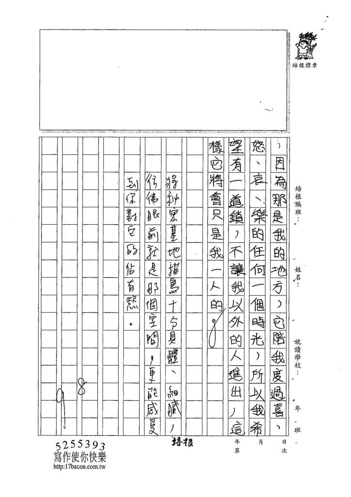 107W5405張筱涵 (3).jpg