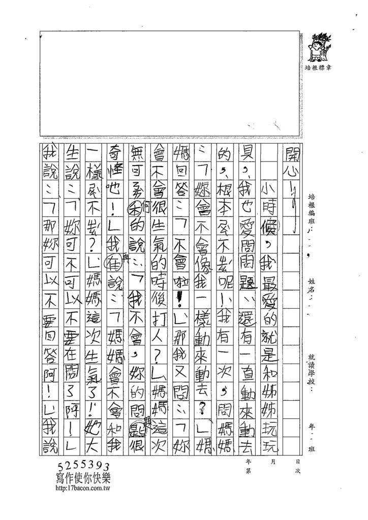 107W3405林靈 (2).jpg