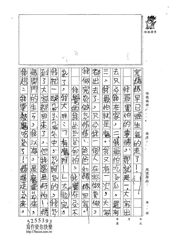 107W3405林靈 (3).jpg
