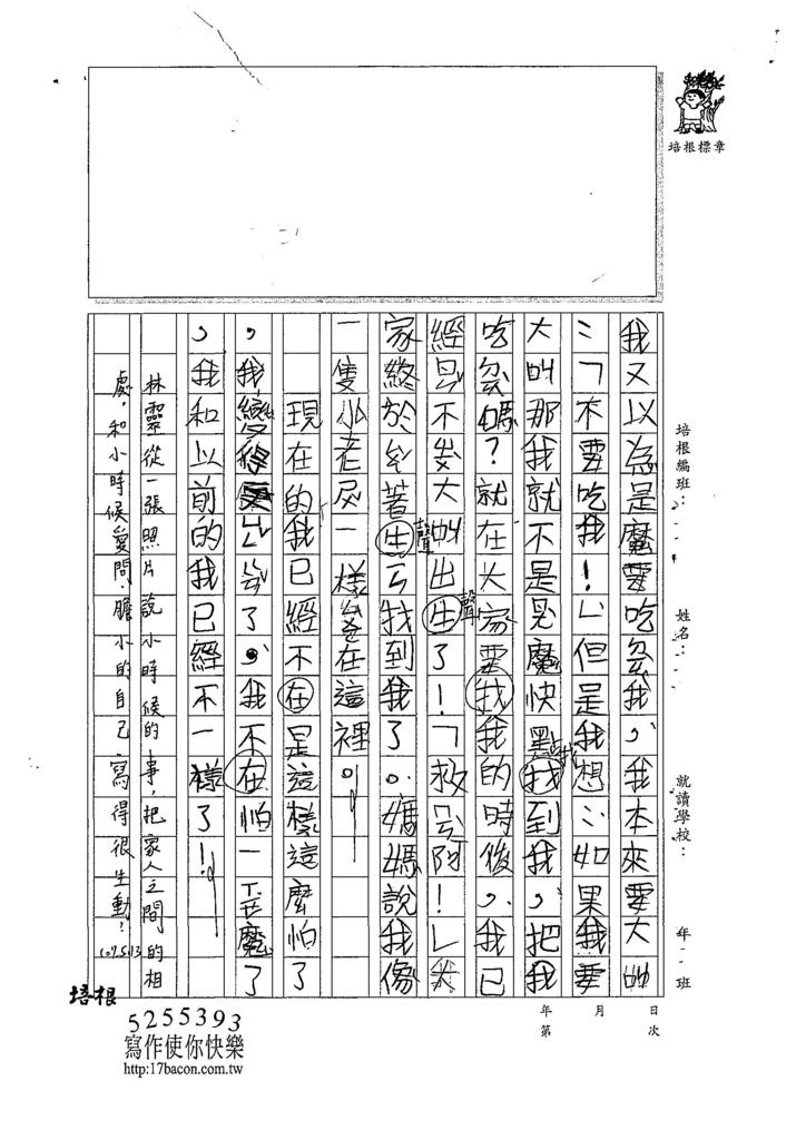 107W3405林靈 (4).jpg