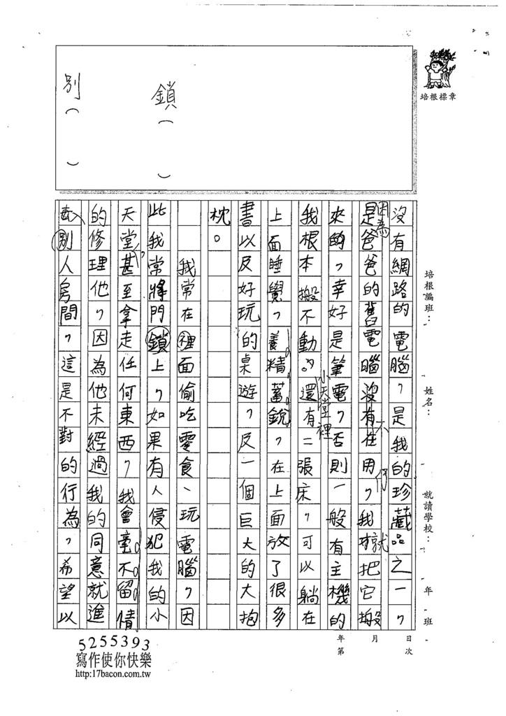 107W5405王定康 (2).jpg