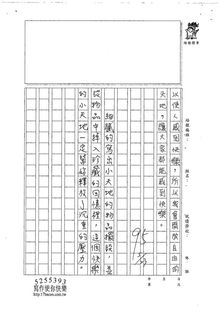 107W5405吳瑄綸 (4).jpg