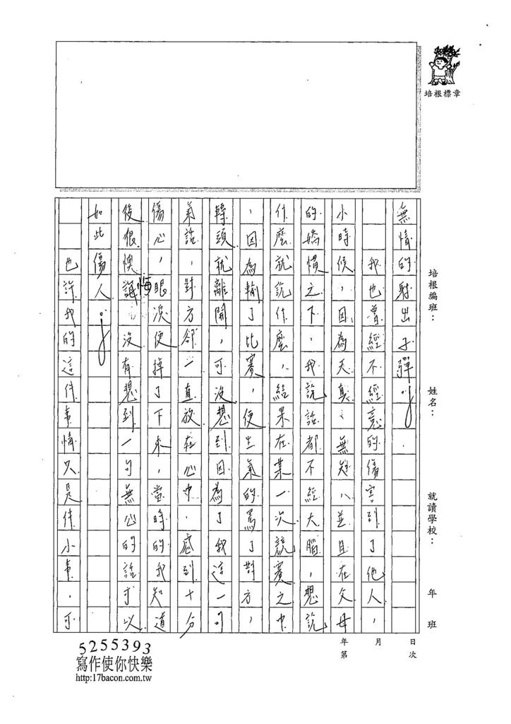107WG408張雅涵  (2).jpg
