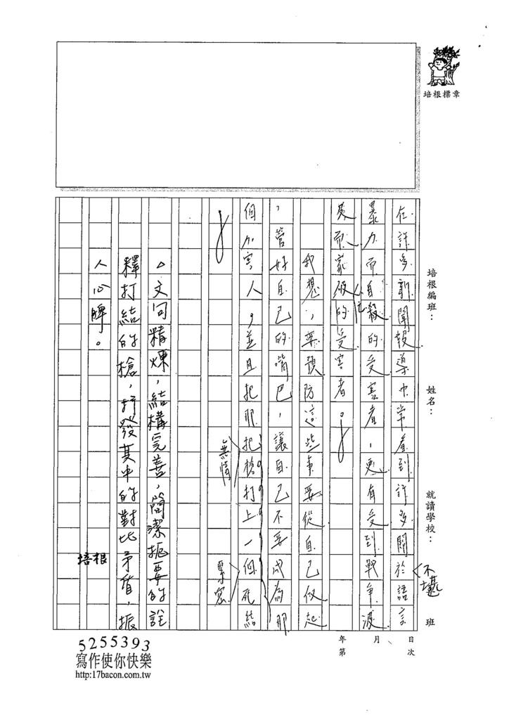 107WG408張雅涵  (3).jpg