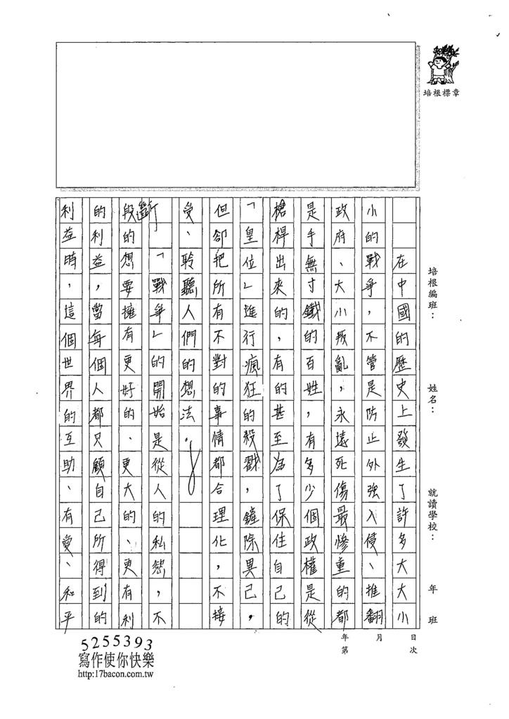 107WG408林紘伍  (2).jpg