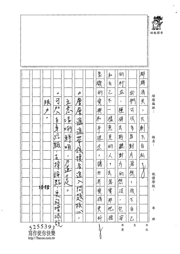 107WG408林紘伍  (4).jpg