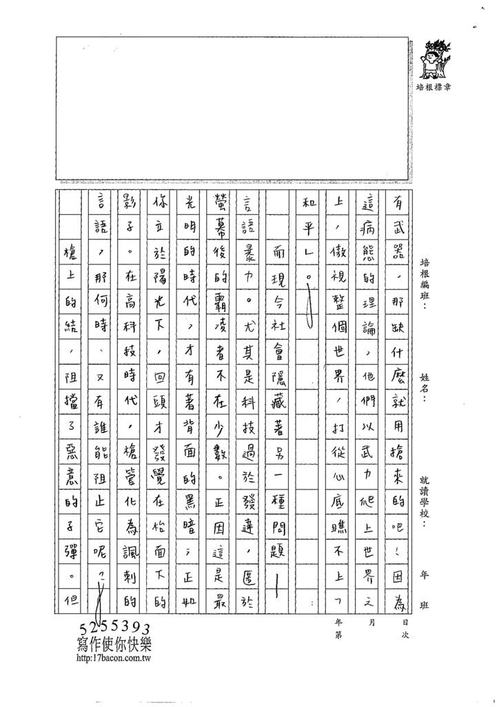 107WG408黃昱禎  (2).jpg