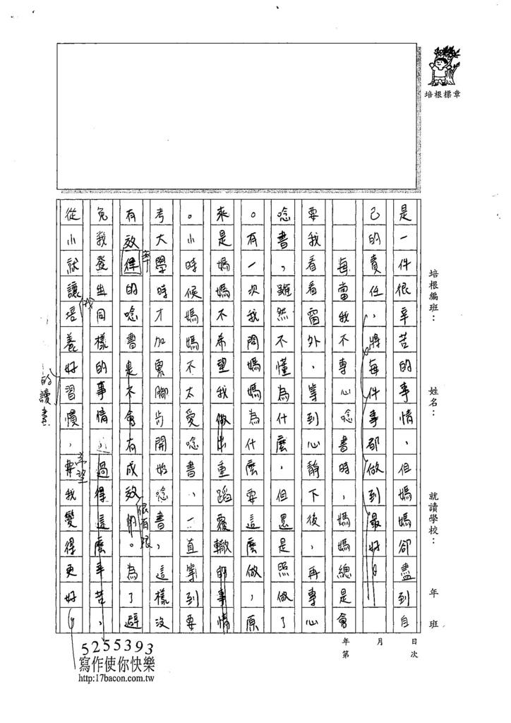 107WA407黃盈瑄 (2).jpg