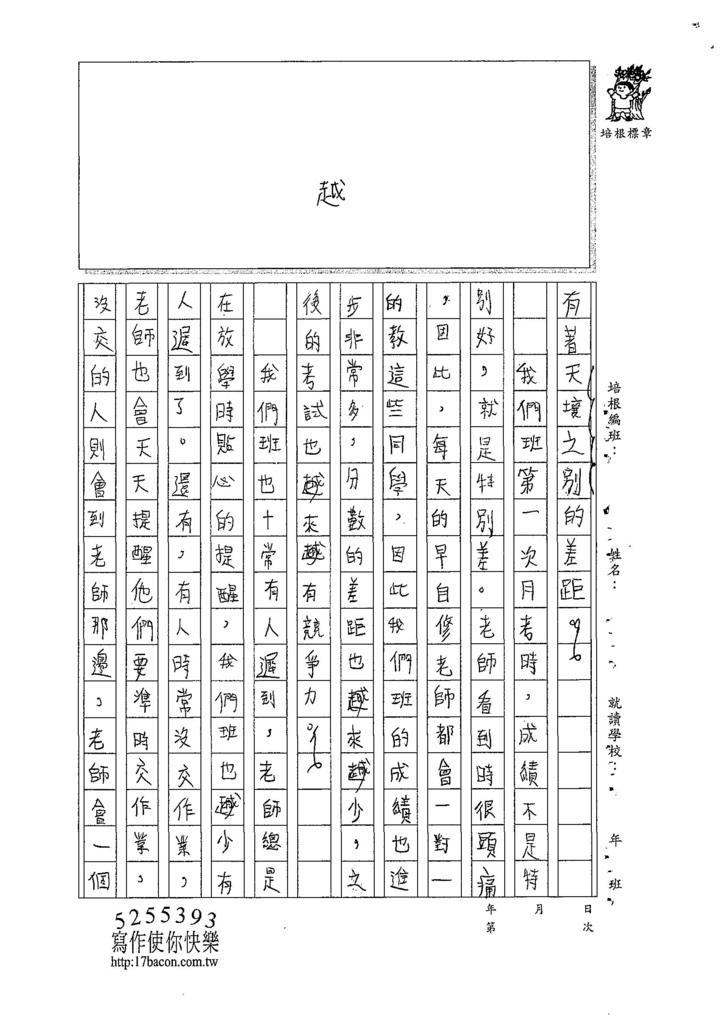 107W6405吳韶恩 (2).jpg