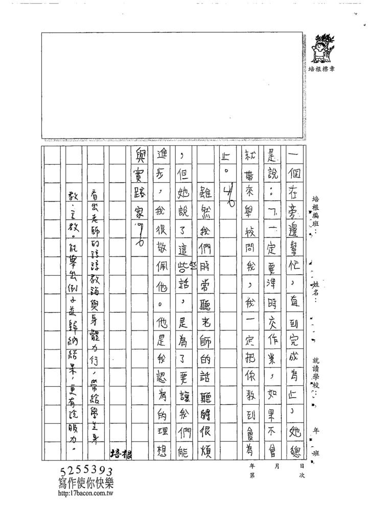 107W6405吳韶恩 (3).jpg
