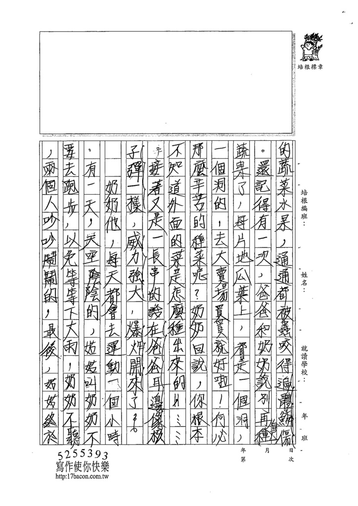 107W6405林羿緹 (2).jpg